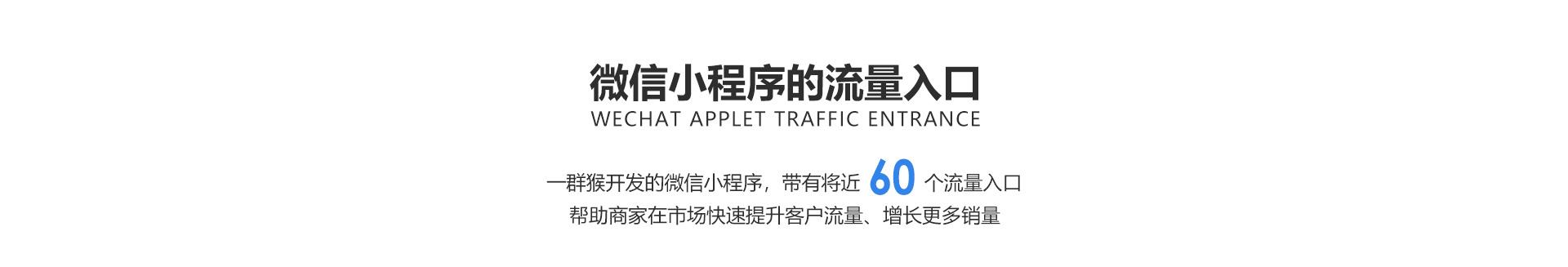 淄博龙8国际pt娱乐小程序入口