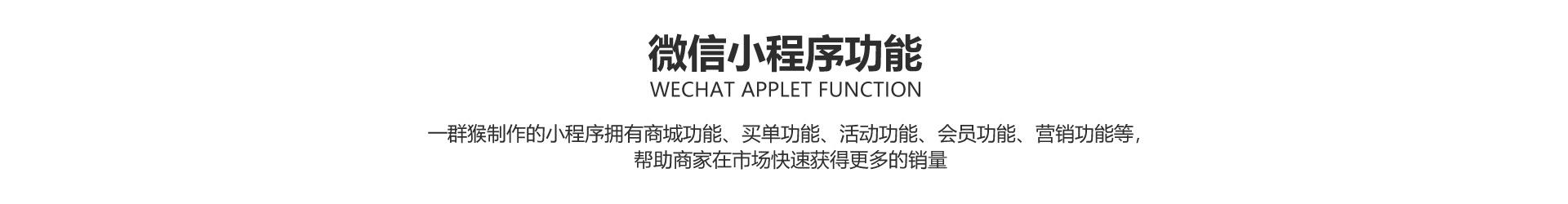 淄博龙8国际pt娱乐小程序有什么功能