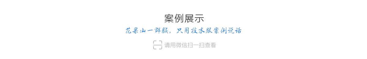 淄博龙8国际pt娱乐小程序开发多少钱