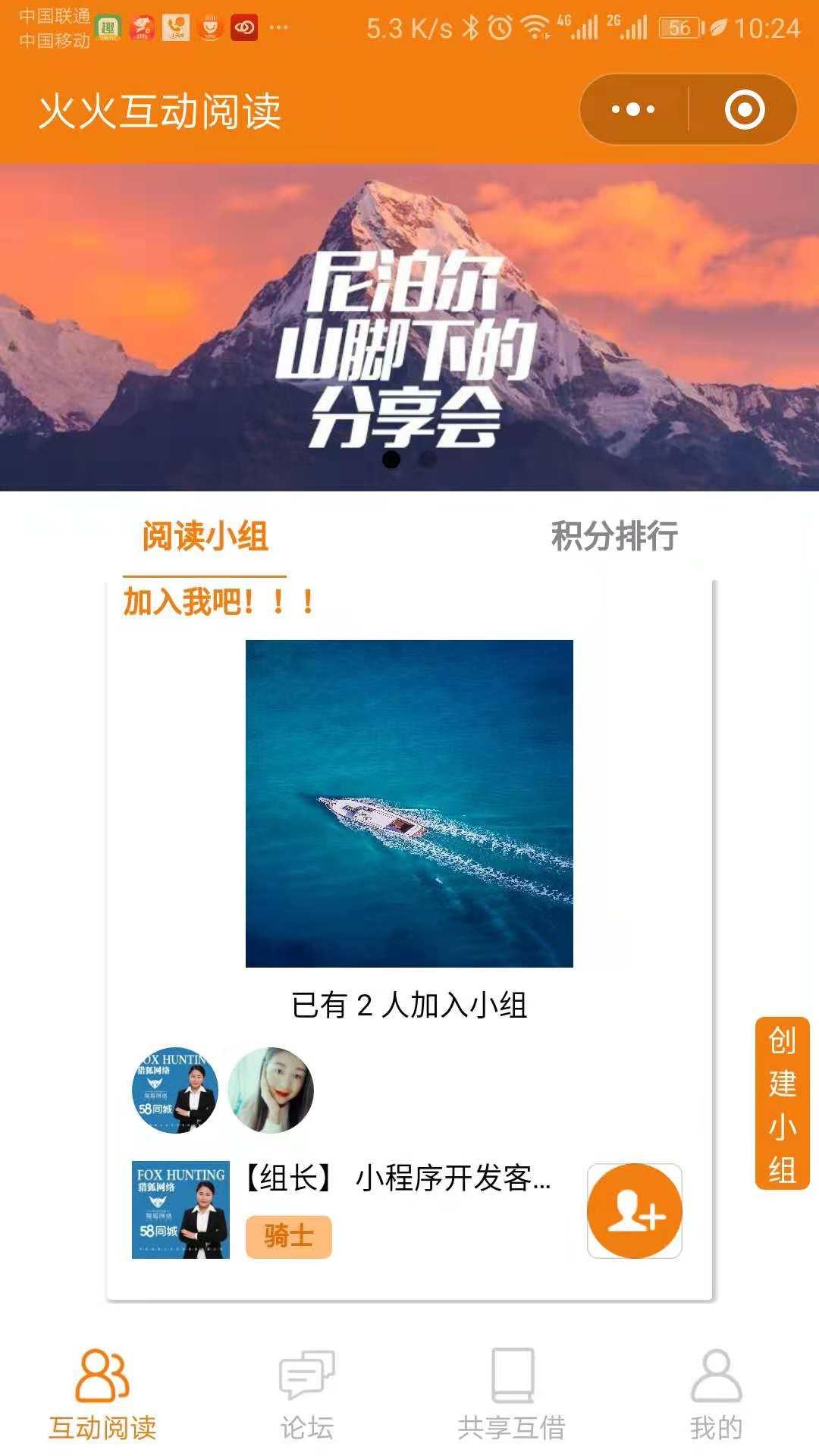 淄博龙8国际pt娱乐小程序开发公司