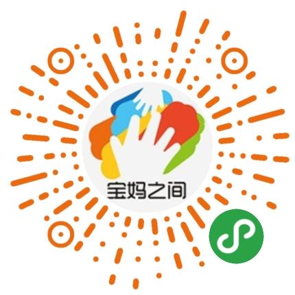淄博宝妈之间龙8国际pt娱乐小程序案例展示