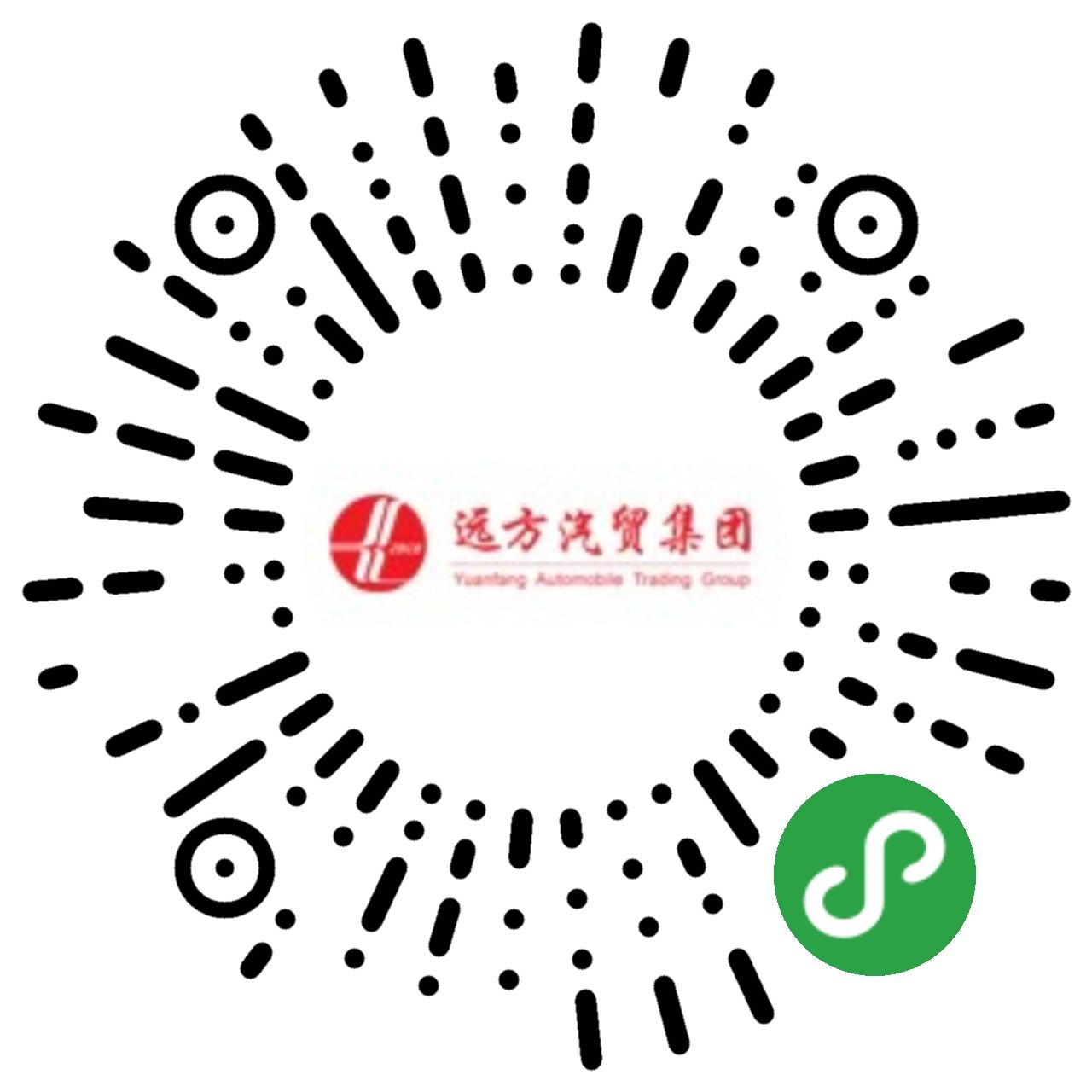 远方汽贸集团龙8国际pt娱乐小程序展示