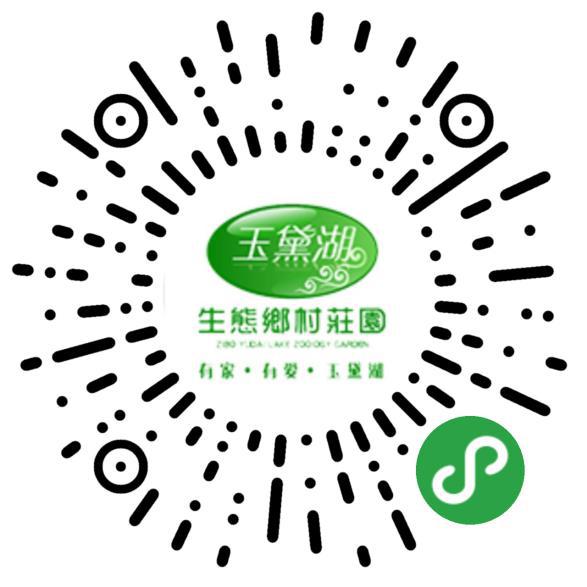 玉黛湖龙8国际pt娱乐小程序展示