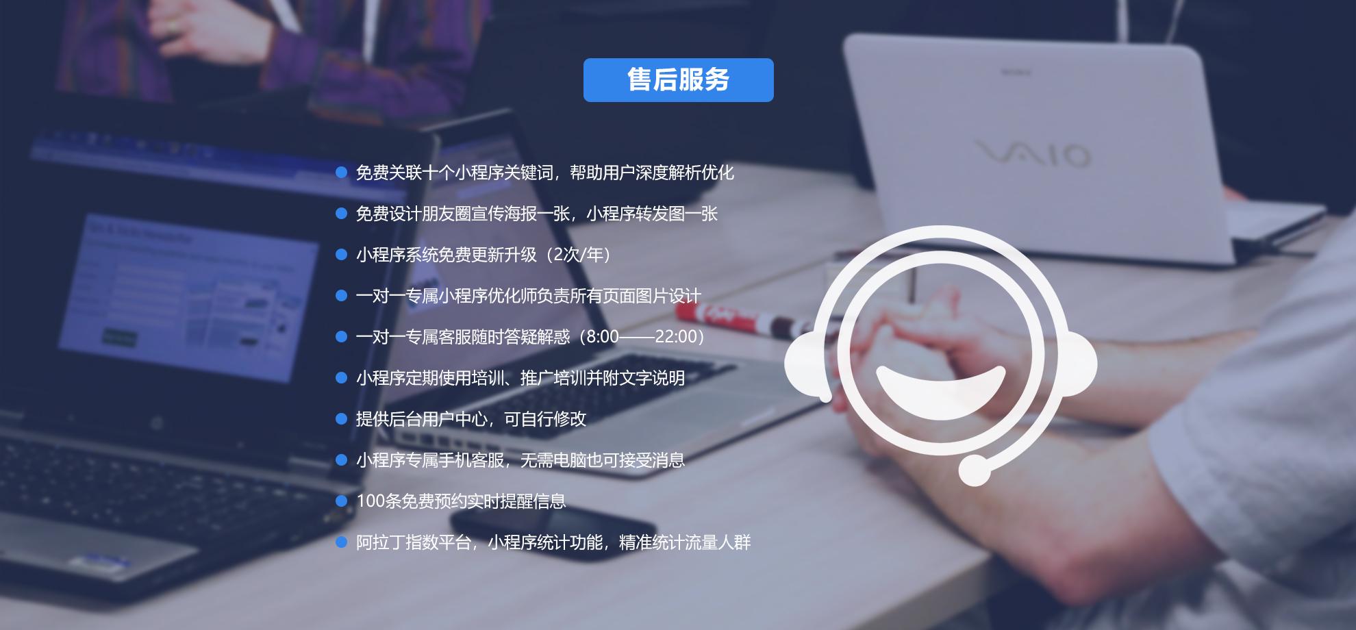 花果山一群猴龙8国际pt娱乐小程序售后服务