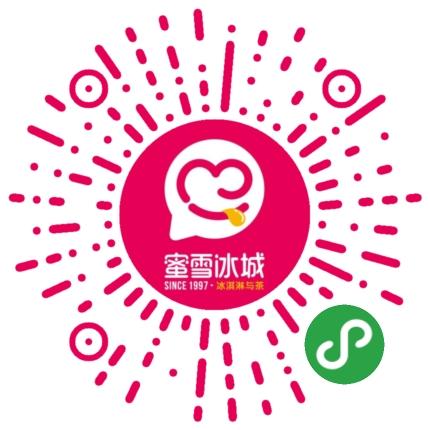 山东蜜雪冰城龙8国际pt娱乐小程序展示