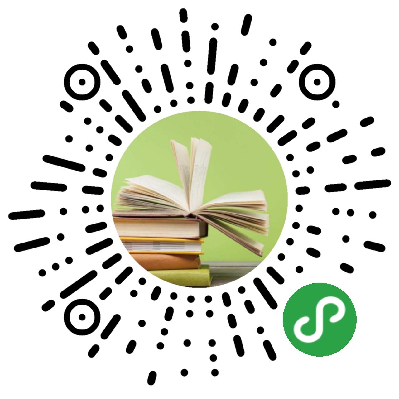 线上阅读借阅读书龙8国际pt娱乐小程序