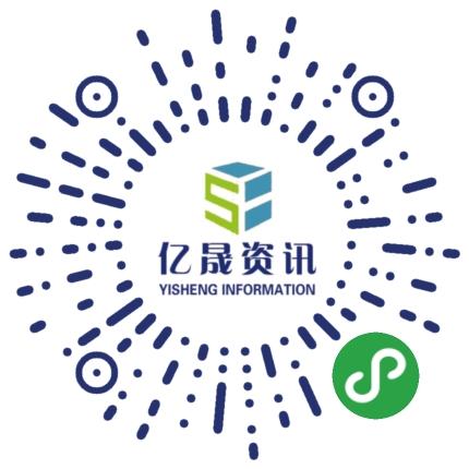 亿晟资讯龙8国际pt娱乐小程序