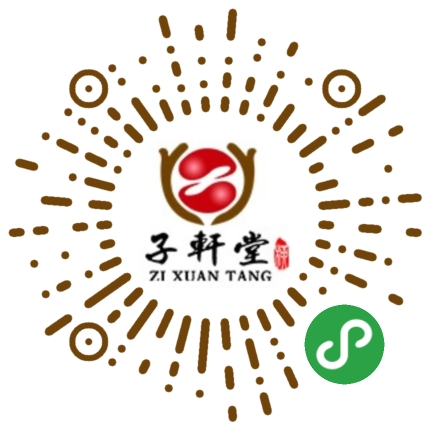 淄博小儿推拿龙8国际pt娱乐小程序展示
