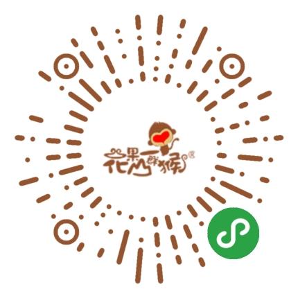花果山一群猴龙8国际pt娱乐小程序