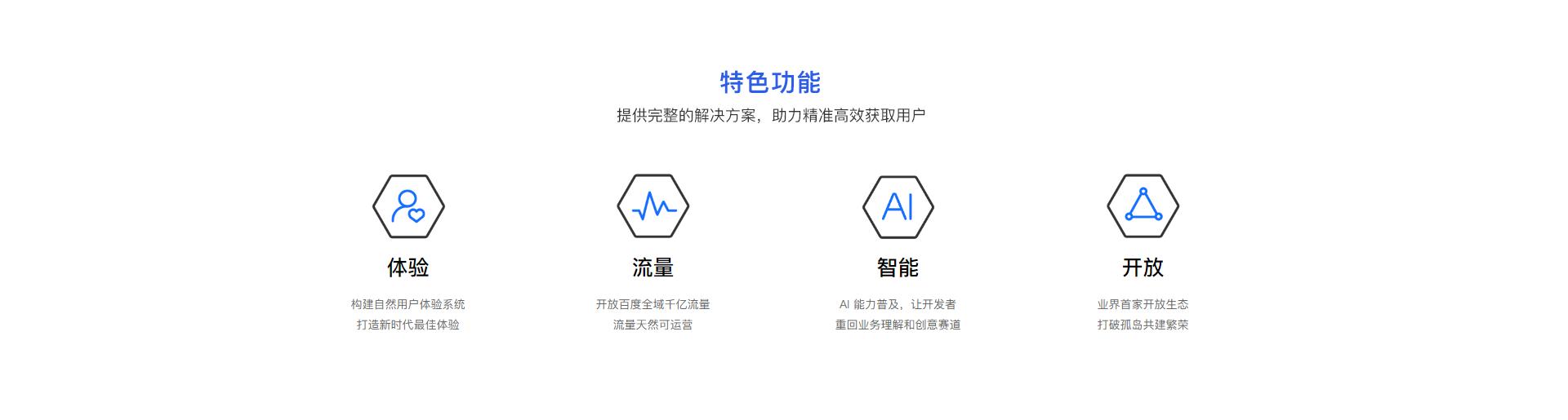 淄博百度智能小程序公司