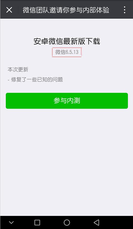 QQ图片20170803175716.png