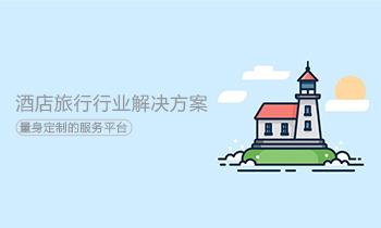 淄博龙8国际pt娱乐小程序,淄博龙8国际pt娱乐小程序公司,淄博龙8国际pt娱乐小程序开发公司,淄博龙8国际pt娱乐小程序代理