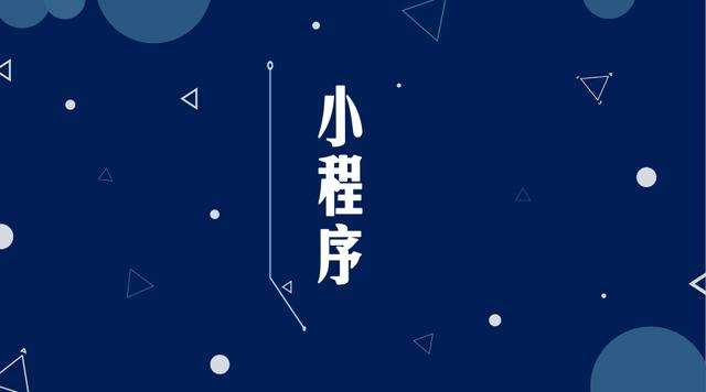 淄博龙8国际pt娱乐小程序,淄博龙8国际pt娱乐小程序价格,淄博龙8国际pt娱乐小程序开发,淄博龙8国际pt娱乐小程序代理商
